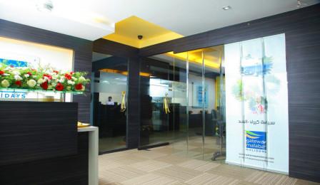 Gateway Malabar Holidays (P) Ltd